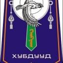 Хубдууд_logo