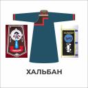 Герб, костюм и знамя рода Хальбан